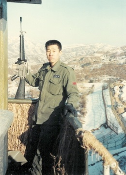 54 Song Yul on duty at the DMZ, South Korea, around 1989