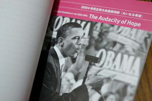 オバマ大統領│人物│無料写真素材