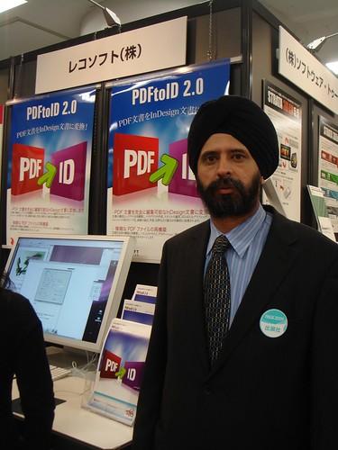 PDFtoID 2.0