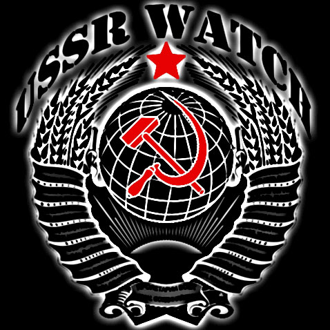 Official CIR USSR Watch Logo