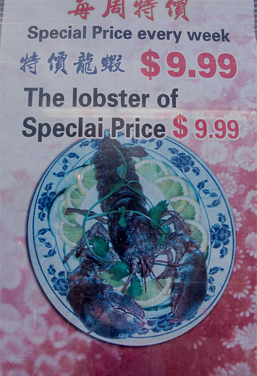 Engrish Chinatown Lobster