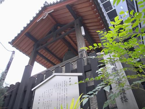 頂法寺(六角堂)』@京都-22