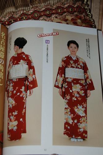 Bunko Musubi with Nagoya Obi 4