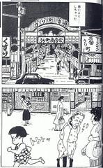 inumaru