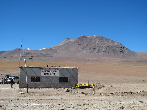 The rather isolated border post
