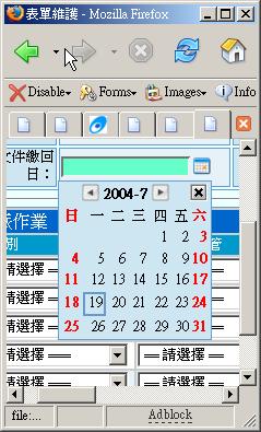 Firefox091-2