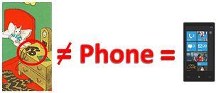 Phone002[1]