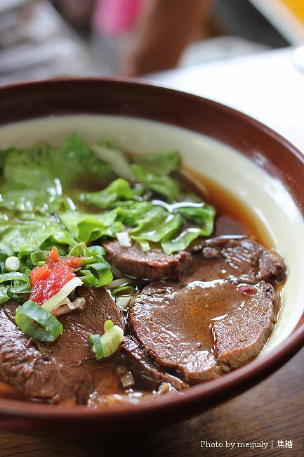 上泓園牛肉麵05