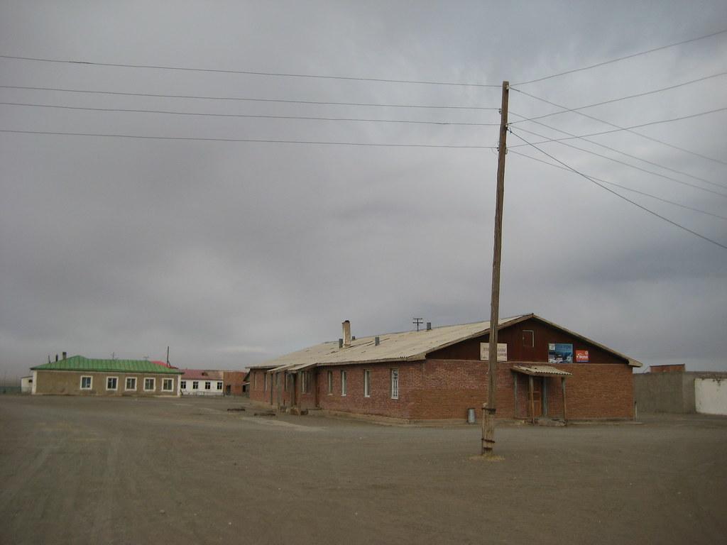 Город Баяндалай