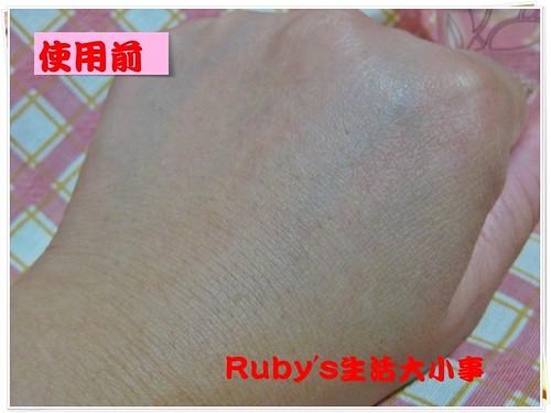 蘭蔻粉紅泡泡凝露 (2)