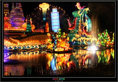 Chinese Lantern Festival (The Oracle) Tags: photoshop dark unique render fineart gothic digitalart surreal fantasy ontarioplace darkphotography digitalphotography fineartphotography chineselanterns citynight fantasyart chineselanternfestival cityevents 3dphotography digitalphotographer surrealphotography fantasyimages torontophotographer hdrphotography proccessing fineartphotos uniquestyle darkphotos gothicphotography digitalartist darkstyle fantasyhdr fantasyphotography cityculture surrealhdr torontophotography uniquephotography surrealimages chineseevents surrealphotos gothicphotos tanquilphotography gothichdr