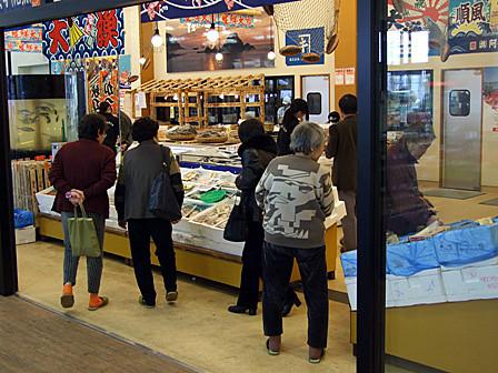 鮮魚コーナー~山形「こまぎ」