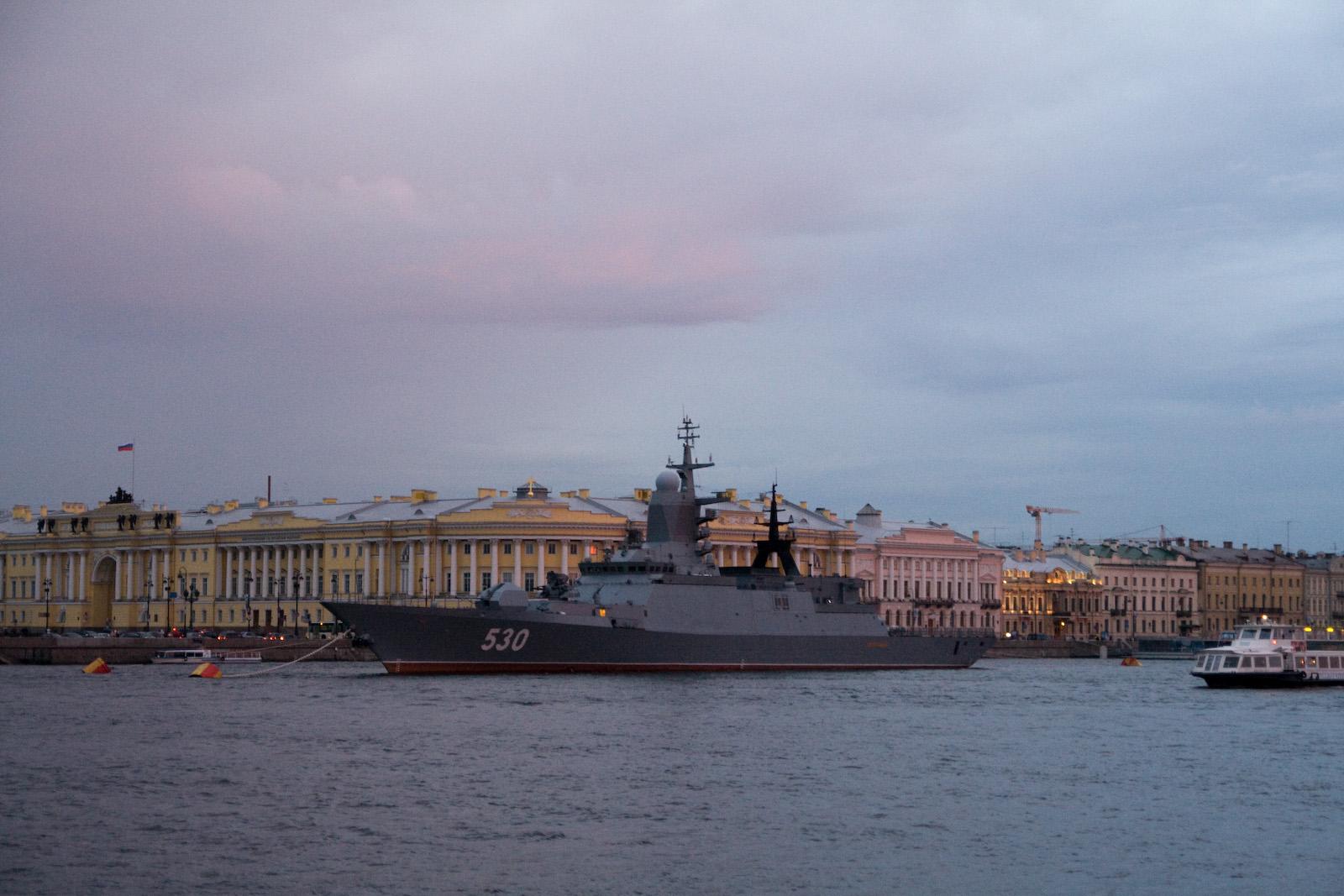 gepard class frigates