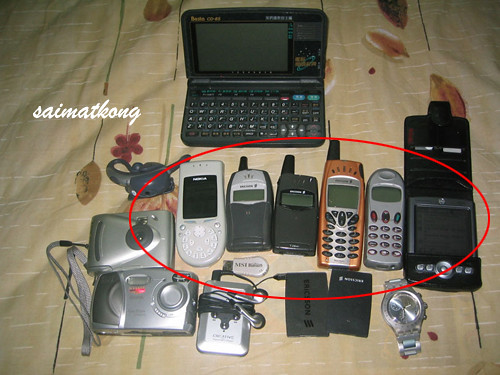 saimatkong's old gadgets