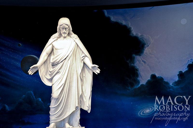 Washington DC LDS Temple Visitors Center