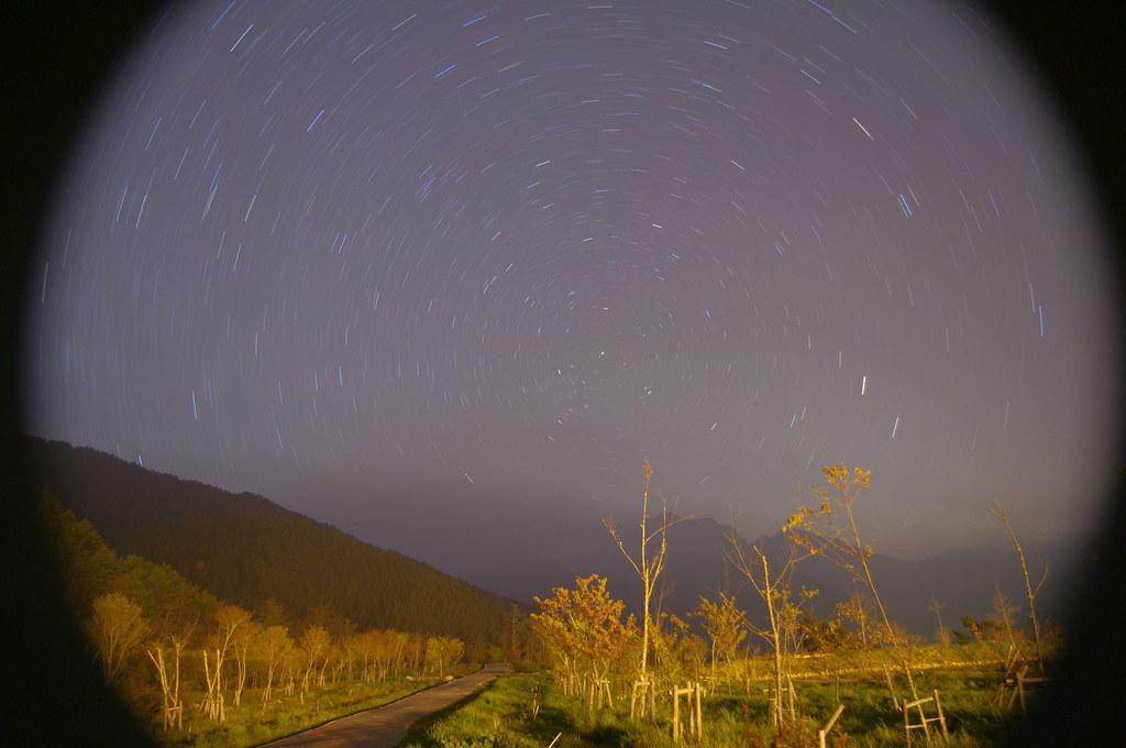 武陵農場拍星軌