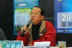 社區大學全國促進會理事長林朝成