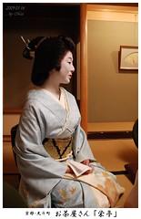 _15 (Mai...) Tags: kyoto maiko geiko geisha tsuchiya pontocho ochaya