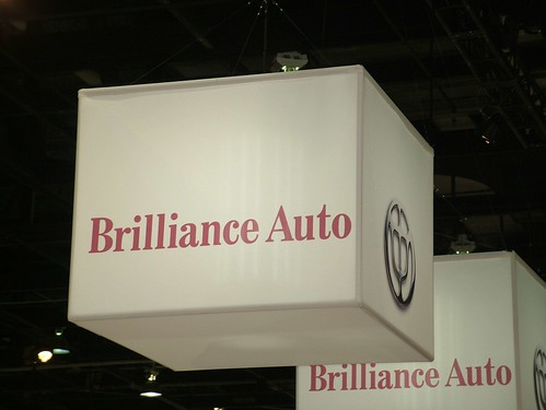 Brilliance sign