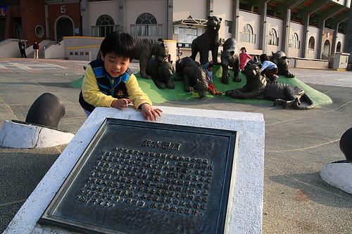 嘉義公園七虎耀諸羅09