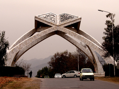 Baab-e-Quaid---- Quaid-e-Azam University Islamabad; ← Oldest photo