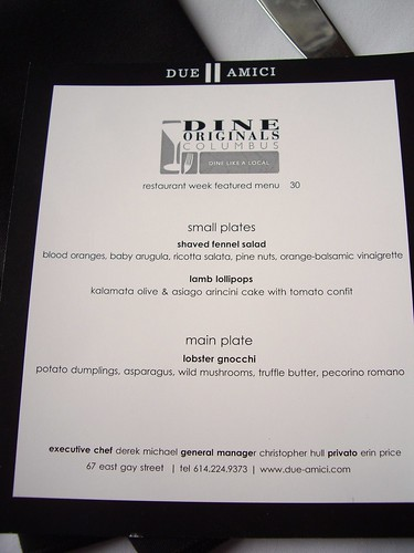 Due Amici Columbus Restuarant Week 2009 Menu