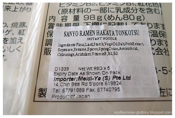 SanyoTonkotsuRamen02