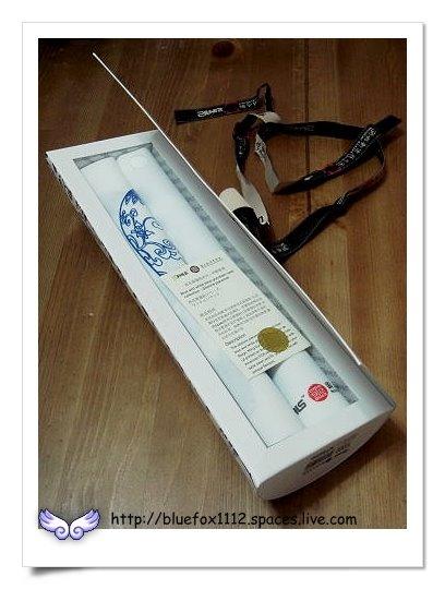 090306故宮多寶格03_青花番蓮瓶矽膠餐墊