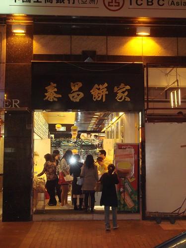 Tai Cheong HK