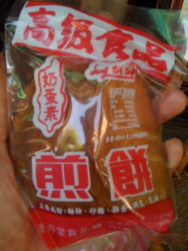 [台南市]連得堂餅家,煎餅