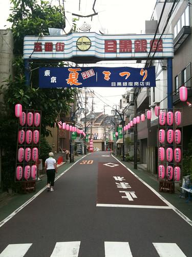 Tokyo Photo jog Meguro Ginza