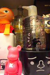 R0010809 (toystore01kkk) Tags: wood macro green yellow toys shanghai arts bleach ko only 10th  kaws adidas onepiece naruto 2008 amos ml ricoh 2009 dragonball kozik michaellau bearbrick joeledbetter qee   yoshitomonara  starwar tokidoki   toy2r timbiskup   sleeplessnight           kathieolivas  amandavisell  timtsui   gx200  t9g