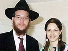Rabbi Holtzberg