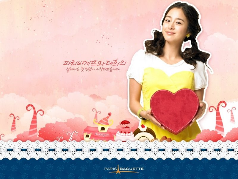 kim tae hee wallpaper. Korean Actress Kim Tae Hee