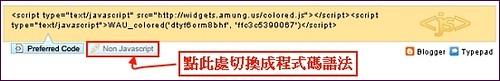 whos.amung.us程式碼-1