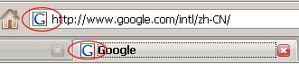 YO2(優博網)用戶更換地址欄圖標Favicon的方法 | 愛軟客