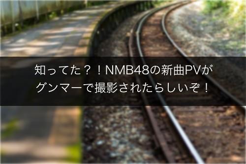 PAK86_tounoheturieki500