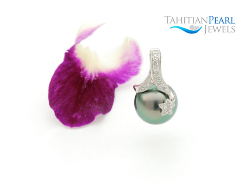 First Tahitian Pearl Pendant for 2009