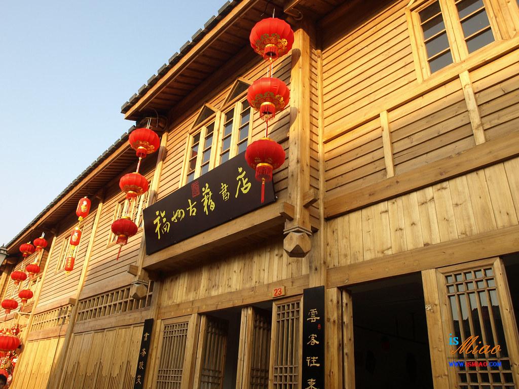 【美丽华东】之福州三坊七巷