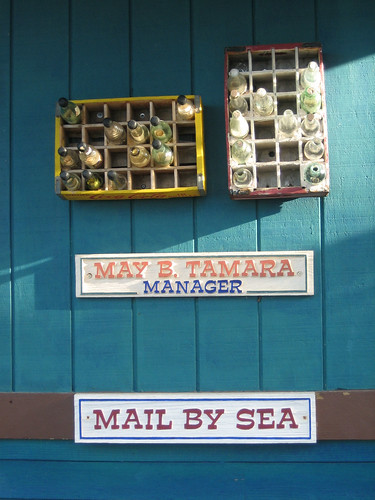 Castaway Cay - Post Office 05