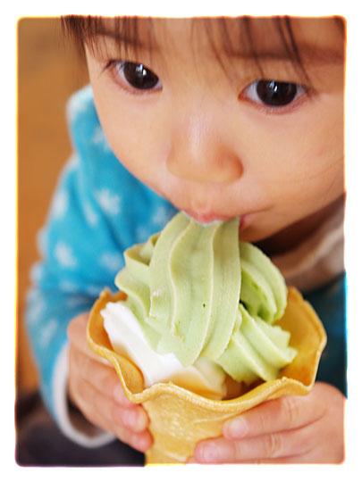 明日葉ソフトクリーム