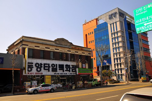 Former Oriental Daejeon Branch of Development Company