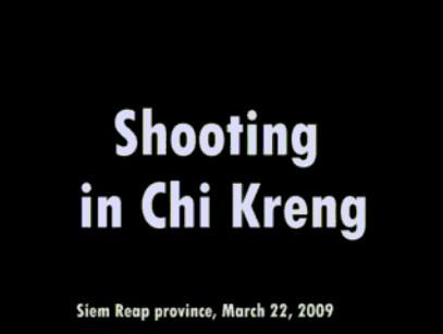Chi Kreung Siem Reap Screen Shots