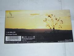 原裝絕版 1990年 11月6日 中森明菜 AKINA NAKAMORI  CD 原價 900YEN 中古品 2