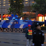 Tanks in Beijing thumbnail