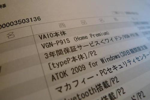 VAIO type P