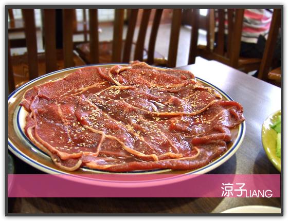 新羅韓式料理10