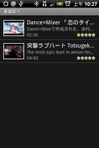 youtube_favorite