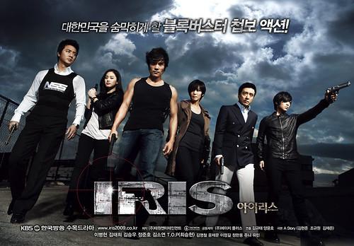 WED/THURS - KBS - IRIS 아이리스 (2009)