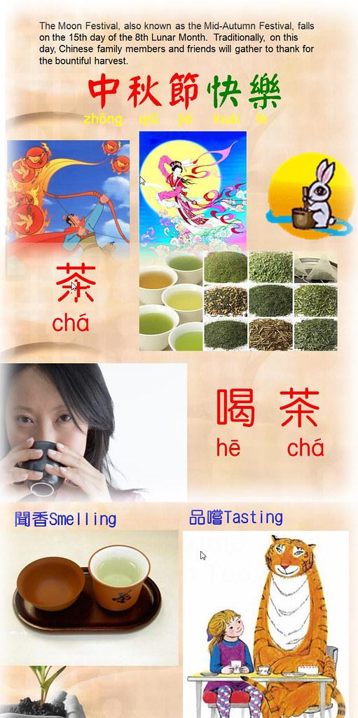 w4 tea party